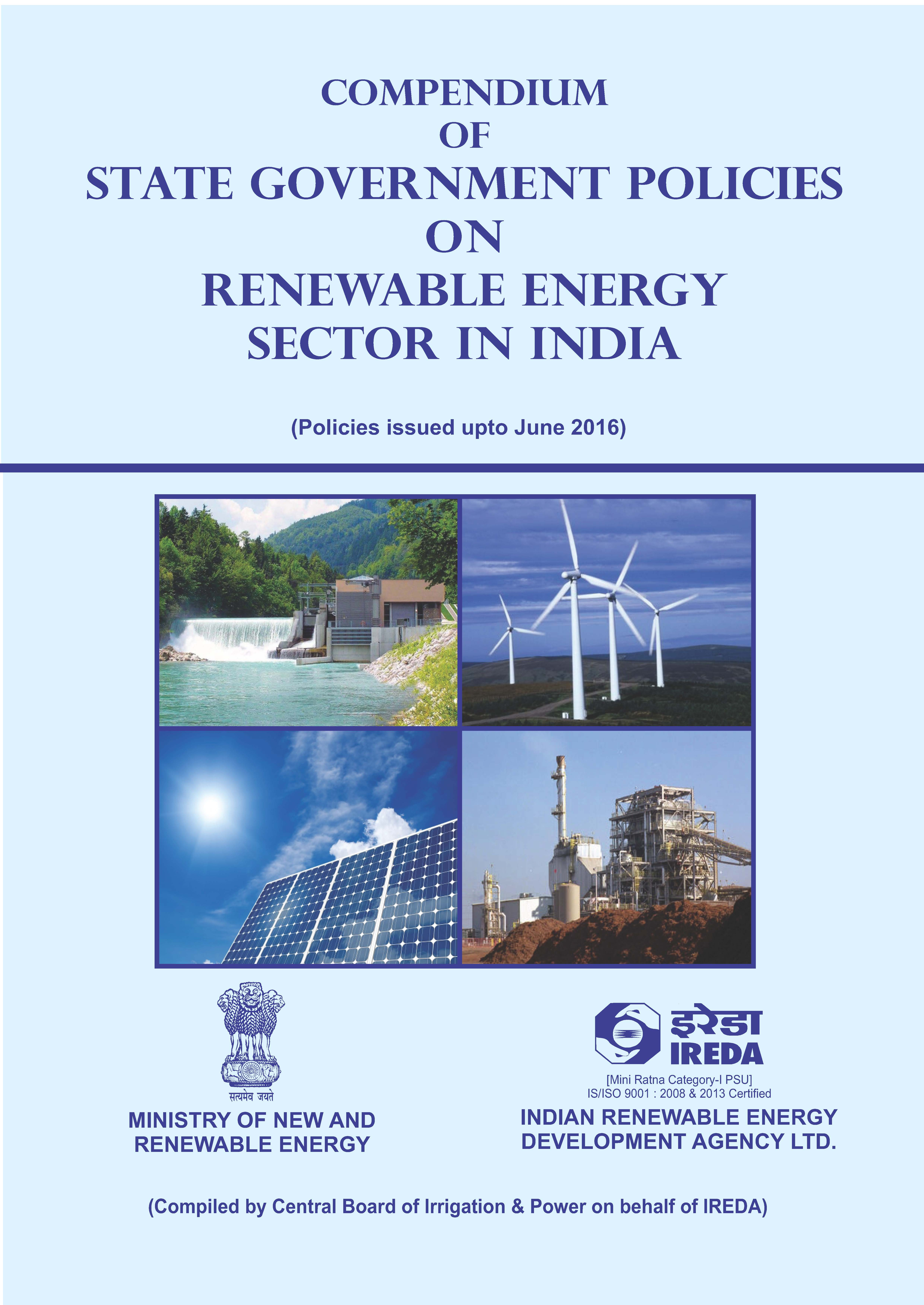 Buy research papers online cheap analysis of power sector in india.